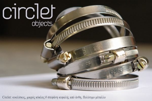 corclet objects